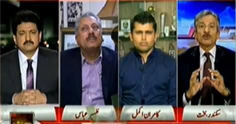 Capital Talk (Poor Performance of Pakistani Cricket Team) - 3rd February 2015