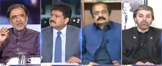 Capital Talk (PPP And PMLN Damaged PDM?) - 29th March 2021