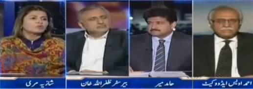 Capital Talk (PPP Muk Muka Ka Tasur Khatam Na Kar Saki) - 5th October 2017
