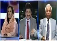 Capital Talk (PPP, PTI, PMLN Should Cooperate Each Other?) – 14th March 2016