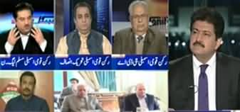 Capital Talk (Preparations of No Confidence Motion Against PM) - 14th January 2020