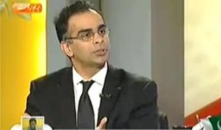 Capital Talk (PTI and Jamat e Islami Have Same Ideology - Imran Khan) - 5th November 2014