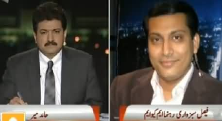 Capital Talk (PTI and MQM Allegations on Each Other) - 9th February 2015