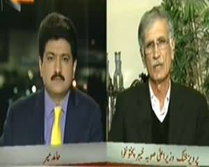 Capital Talk (PTI Drones Per Garam Par Missing Persons Ke Liye Naram?) - 5th December 2013