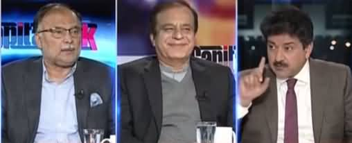 Capital Talk (PTI Funding Case: Why ECP Delaying) - 19th January 2021