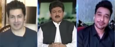 Capital Talk (PTI Govt's Internal Differences) - 23rd June 2020