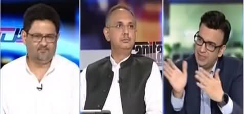Capital Talk (PTI's Economic Survey: Miftah Ismail Vs Umar Ayub) - 15th June 2021