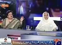 Capital Talk (PTI Vs PMLN in NA-154) – 29th September 2015