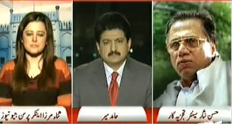 Capital Talk (PTI Workers Attack on Geo Reporters Team) – 15th December 2014