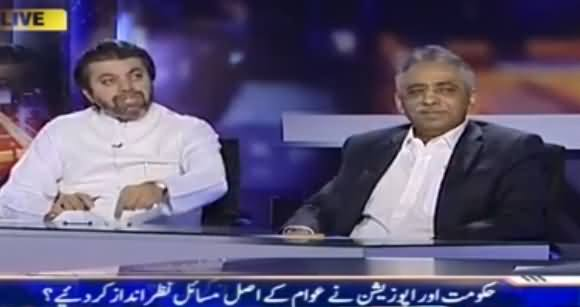 Capital Talk (Public Issues Being Ignored in Panama Leaks) - 20th June 2016