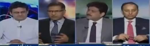 Capital Talk (Punjab Ki Nigran Wazir e Aala) - 7th June 2018