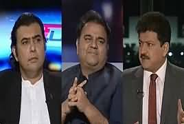 Capital Talk (Qaumi Assembly Ka Ijlas) – 19th June 2019
