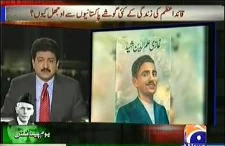 Capital Talk (Quaid e Azam Special, Quaid e Azam Wanted An Islamic Pakistan) – 25th December 2013