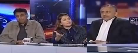 Capital Talk (Quetta Incident Inquiry Report) - 19th December 2016