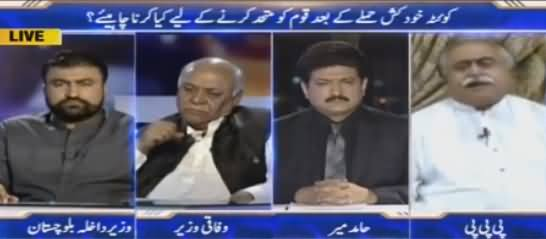 Capital Talk (Quetta Mein Khudkush Hamla) - 8th August 2016