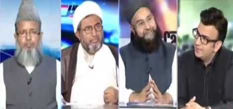 Capital Talk (Qurbani Ke Naam Per Dikhawa) - 20th July 2021