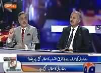 Capital Talk (Raza Rabbani Ka Bila Tafreeq Ehtisab Ka Mutalba) – 30th September 2015