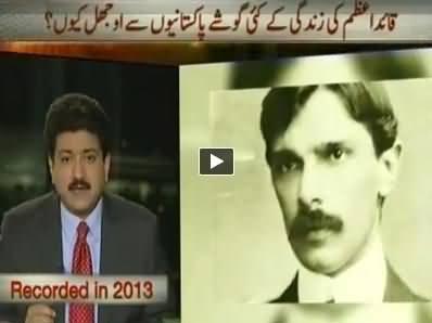 Capital Talk REPEAT (Quaid e Aazam Special) – 28th April 2014