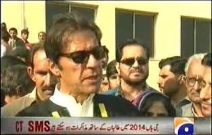 Capital Talk Report on Imran Khan's NAMAL College, Mianwali