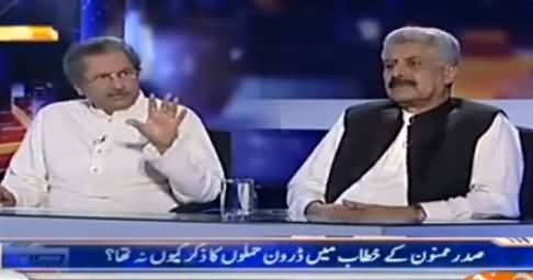 Capital Talk (Sadar Mamnoon Ka Khitab, Drone Ka Zikar Kyun Nahi) - 1st June 2016