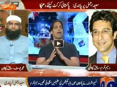 Capital Talk (Saeed Ajmal Banned, A Shock For Pakistan) - 9th September 2014