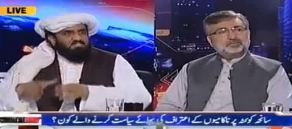Capital Talk (Saniha Quetta, Nakamiyon Ka Aitraf Karein) - 25th October 2016