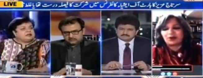 Capital Talk (Sartaj Aziz Ki HOA Conference Mein Shirkat) - 5th December 2016