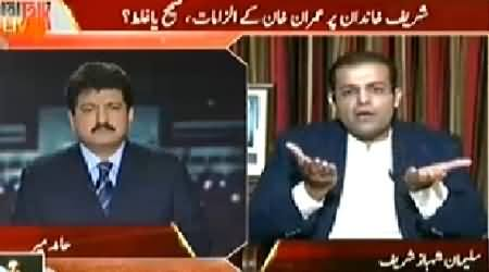 Capital Talk (Sharif Family's Reply to the Allegations By Imran Khan) – 18th September 2014
