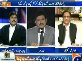 Capital Talk (Shiv Sena And Pakistani Artists) - 5th November 2015