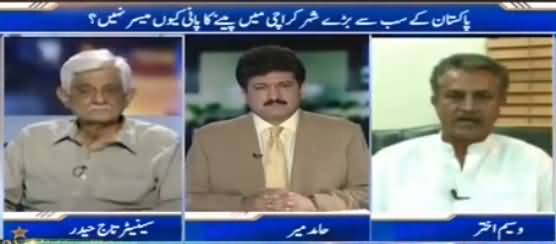 Capital Talk (Shortage of Water in Karachi, Why?) - 8th June 2016