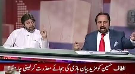 Capital Talk (Should Altaf Hussain Apologize on His Speech?) – 14th July 2015