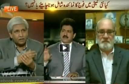 Capital Talk (Should Army Officers Joined Dialogue Process?)- 6th March 2014