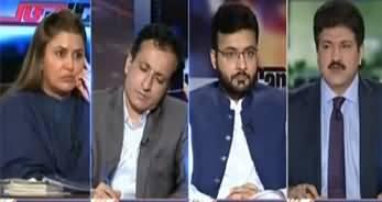 Capital Talk (Should Ghulam Sarwar Khan Resign? - 16th July 2020