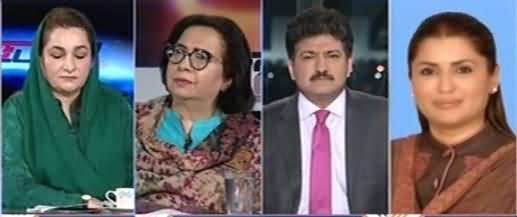 Capital Talk (Siasi Galam Galoch Aur Khawateen Siasatdan) - 8th March 2021