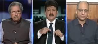 Capital Talk (Sindh Aur Wafaq Mein Mahaz Arai) - 14th April 2020