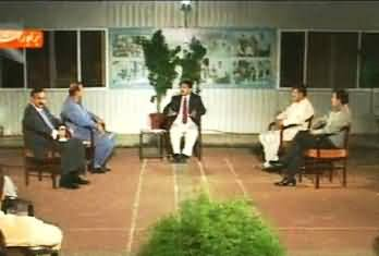Capital Talk Special on Islamabad Incident (Zamurd Khan with Other Guests) - 18th August 2013