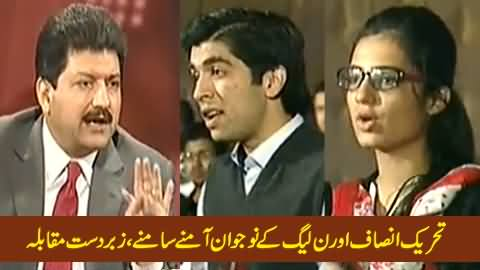 Capital Talk SPECIAL (PTI Vs PMLN Youth Face 2 Face In Fast University Lahore) - 25th November 2014