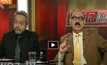 Capital Talk Special (Retirement of Chief Justice Iftikhar Muhammad Chauhdary) - 11th December 2013