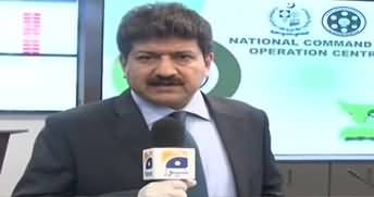 Capital Talk (Special Show From National Command & Operation Center) - 21st April 2020
