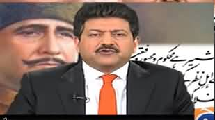 Capital Talk (Special Show on Kashmir) - 5th February 2020