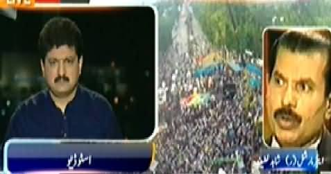 Capital Talk (Special Transmission) – 18th August 2014