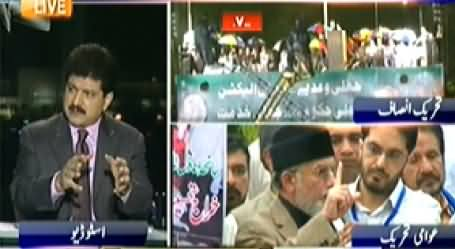 Capital Talk (Special Transmission) 7PM to 8PM – 16th August 2014