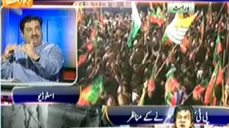 Capital Talk (Special Transmission) 8PM to 9PM – 16th August 2014