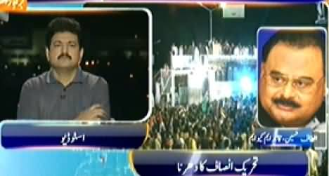 Capital Talk (Special Transmission on Azadi & Inqilab March) – 19th August 2014