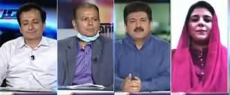 Capital Talk (Supreme Court Ka Ahem Faisla) - 18th May 2020