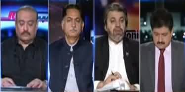 Capital Talk (Supreme Court's Charge Sheet Against NAB) - 20th July 2020