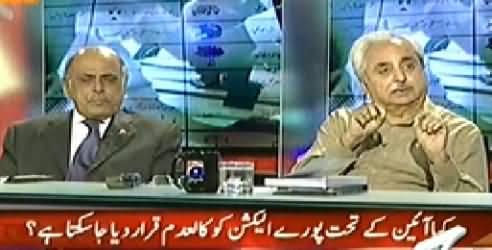 Capital Talk (Tahir ul Qadri Leaves Pakistan, Rigging Issue Rising) - 28th October 2014