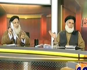 Capital Talk (Talban's Response is Position, Dialogue May Succeed) - 10th February 2014