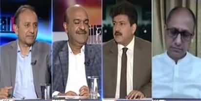 Capital Talk (Tension in Pakistan's Politics) - 22nd October 2020