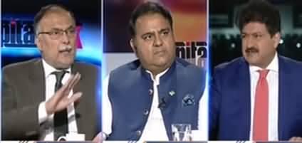 Capital Talk (Wafaq Aur Sindh Ka Tanaza) - 20th October 2020
